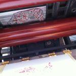 Boston Tiegel Kutsche Rot